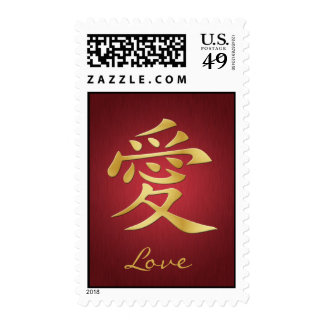 Chinese Gold Love Symbol Postage