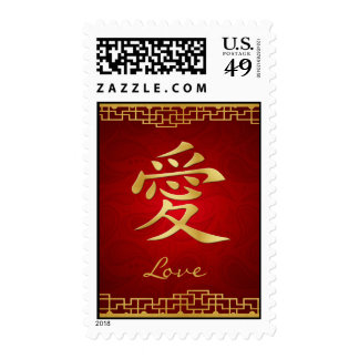 Chinese Gold Love Symbol Stamps