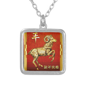 Chinese Gold Ram on Red Square Pendant Necklace
