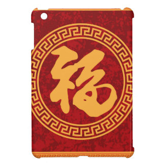Chinese Good Fortune Calligraphy Framed iPad Mini Cases