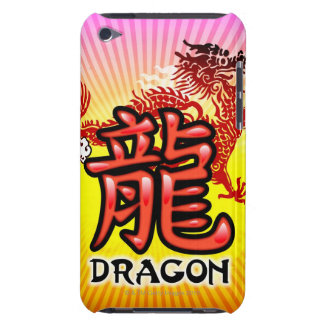 Chinese Good Luck Dragon with Text iPod Touch Cases