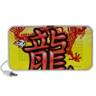 Chinese Good Luck Dragon with Text iPhone Speakers