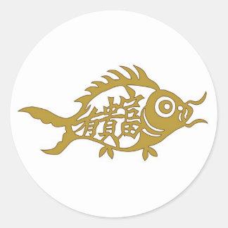 Chinese Good Luck Fish Charm Classic Round Sticker