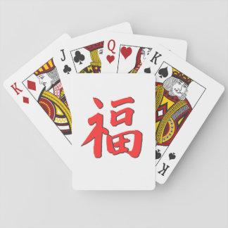 Chinese Good Luck Symbol Poker Deck