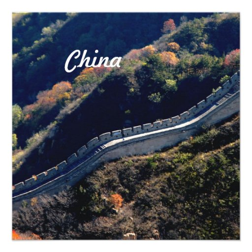 Chinese Great Wall Custom Announcement