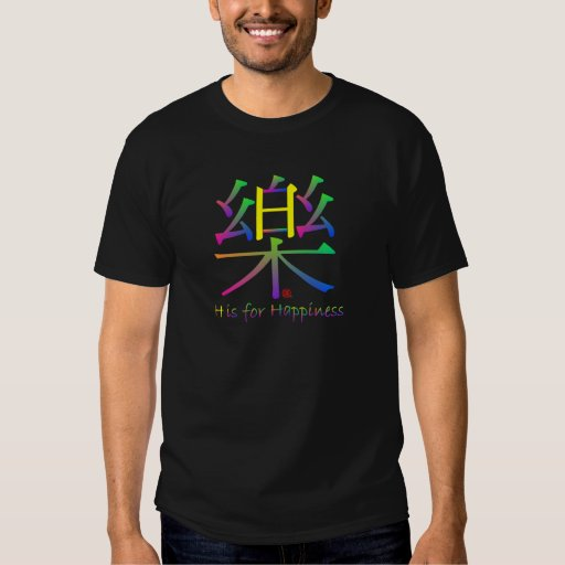 Chinese H is for Happiness Tshirt