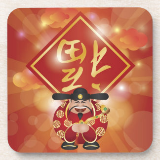 Chinese Happiness and Money God Cork Coaster