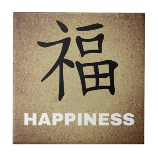 Chinese Happiness Ceramic Tile
