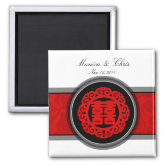 Chinese happiness Save the date magnet A002