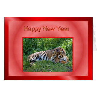 CHINESE HAPPY NEW YEAR - YEAR OF THE TIGER 2010 CARD