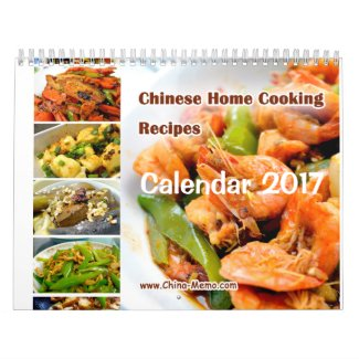 Authentic chinese food lovers ezine chinese home cooking recipes calendar 2017 forumfinder Gallery