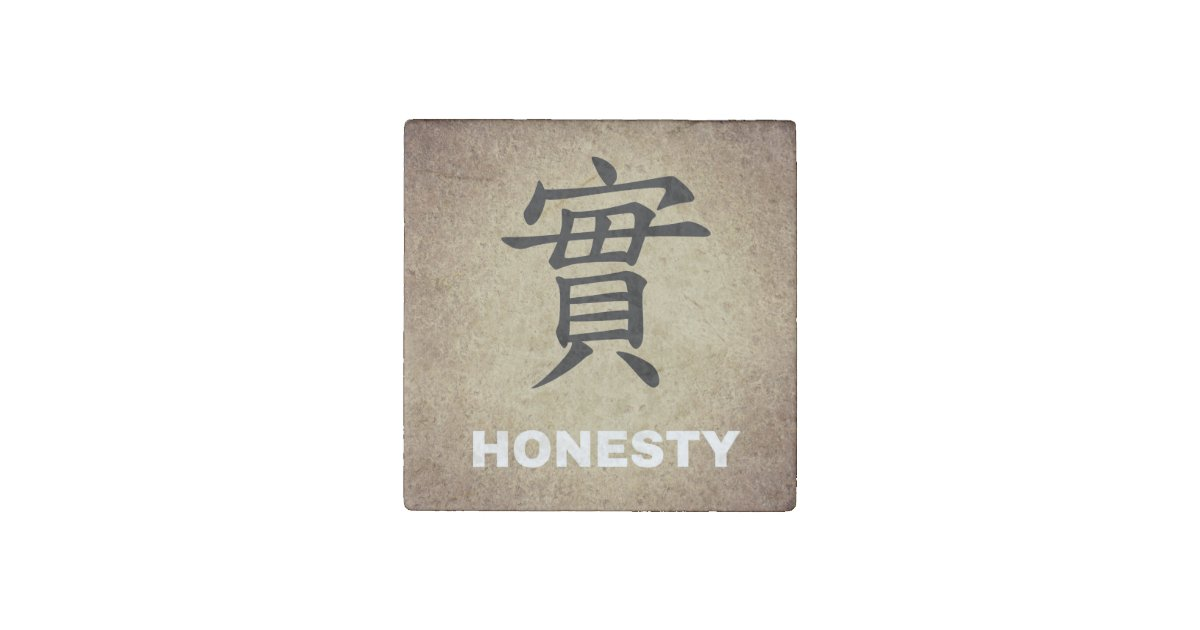 Chinese Honesty Symbol Character Expressions Feeli Stone Magnet