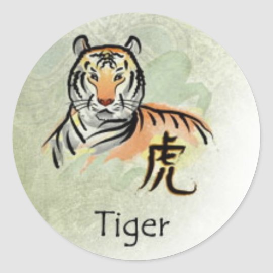 CHINESE HOROSCOPES CLASSIC ROUND STICKER