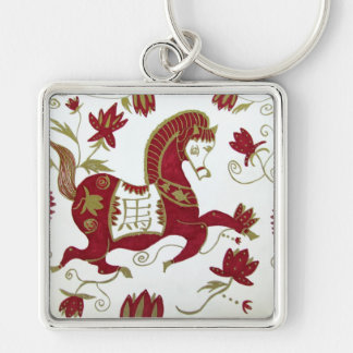 Chinese Horse Astrology Keychain