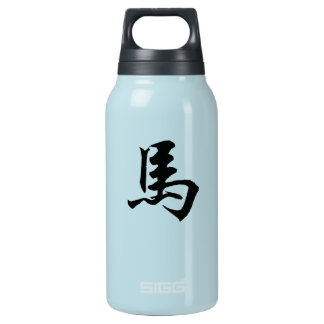 Chinese Horse Symbol Insulated Water Bottle
