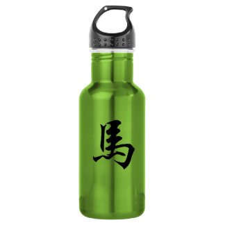 Chinese Horse Symbol Stainless Steel Water Bottle