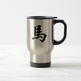Chinese Horse Symbol Travel Mug