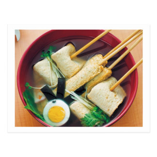 Chinese Hot Soup Postcard