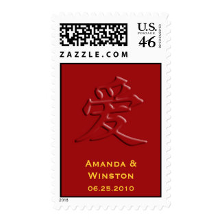 Chinese imperial red love character Ai wedding Postage Stamp