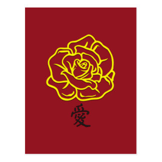 Chinese Inspired Rose Postcard