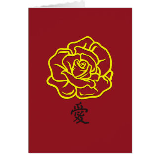 Chinese Inspired Rose Yellow/Red Card