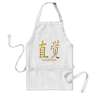 CHINESE INTUITION SYMBOL ADULT APRON