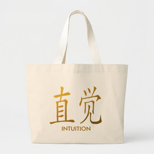 CHINESE INTUITION SYMBOL CANVAS BAG