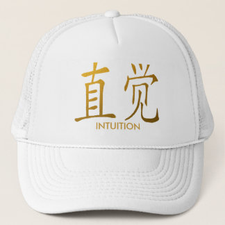 CHINESE INTUITION SYMBOL TRUCKER HAT