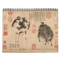 Chinese Japanese Painting Custom Year Calendar