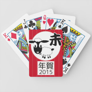 Chinese Japanese Zodiac Sheep New Year 2015 Bicycle Playing Cards