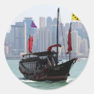 Chinese junk, Hong Kong 2 Classic Round Sticker