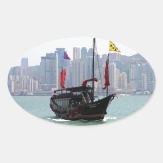 Chinese junk, Hong Kong 2 Oval Sticker