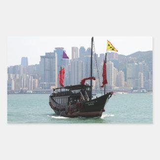 Chinese junk, Hong Kong 2 Rectangular Sticker