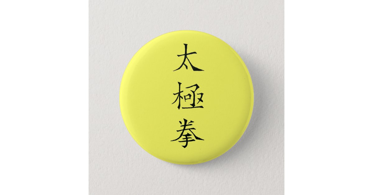In chinese chi characters tai Simplified Standard