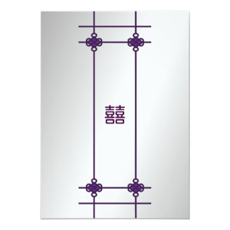 Chinese Knots Double Happiness Wedding Invitation