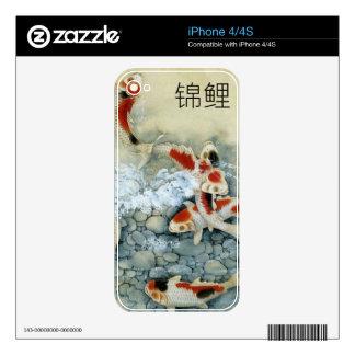 Chinese Koi-- Customizable Phone Skin iPhone 4 Decals