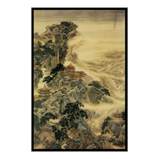 Chinese Landscape (III) Poster