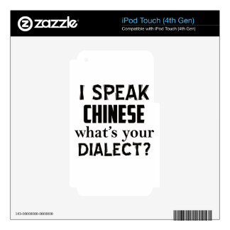chinese language design decals for iPod touch 4G