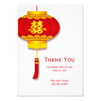 Chinese Lantern and Double Happiness Thank You Invitation