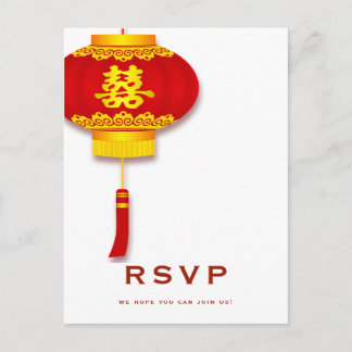 Chinese Lantern and Double Happiness Wedding RSVP Invitation Postcard