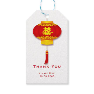 Chinese Lantern & Double Happiness Wedding Gift Tags