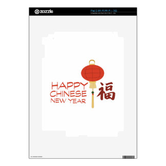 Chinese Lantern Skins For The iPad 2