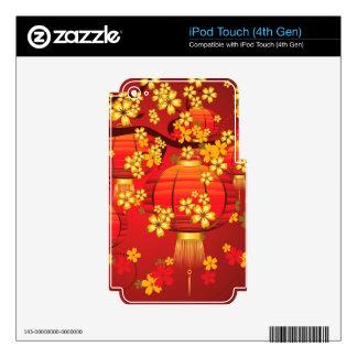 Chinese Lantern with Sakura Branch 5 iPod Touch 4G Decals