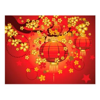 Chinese Lantern with Sakura Branch 7 Postcard