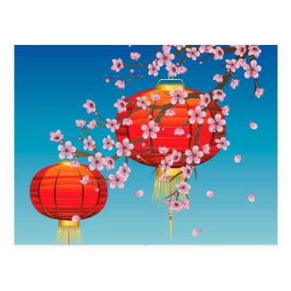 Chinese Lantern with Sakura Branch Postcard