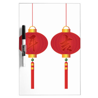 Chinese Lantern with Year of the Monkey Text Dry-Erase Board