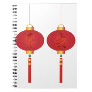 Chinese Lantern with Year of the Monkey Text Notebook