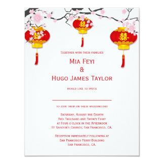 Chinese Lanterns and Cherry Blossoms Wedding Invitation