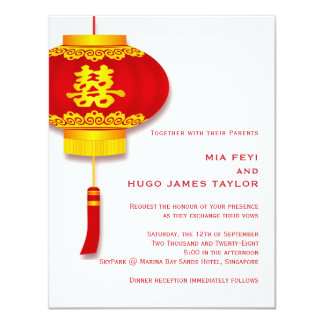 Chinese Lanterns and Double Happiness Invitation