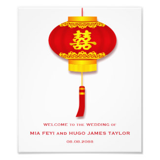Chinese Lanterns and Double Happiness Wedding Photo Print
